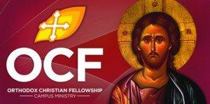 Red OCF Banner
