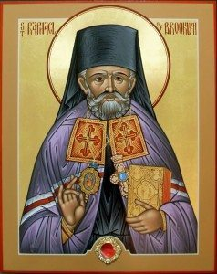 Image from holy-icons.com